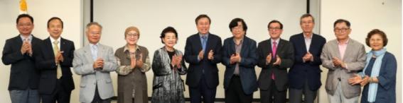국립한국문학관 설립추진위원회' 출범
