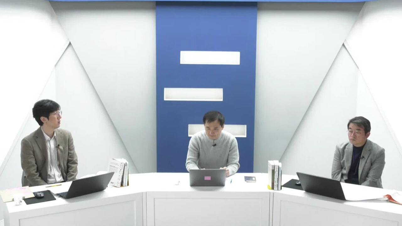 제1회 국립한국문학관   학술대회 성황리에 개최