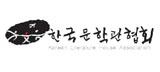 한국문학관협회